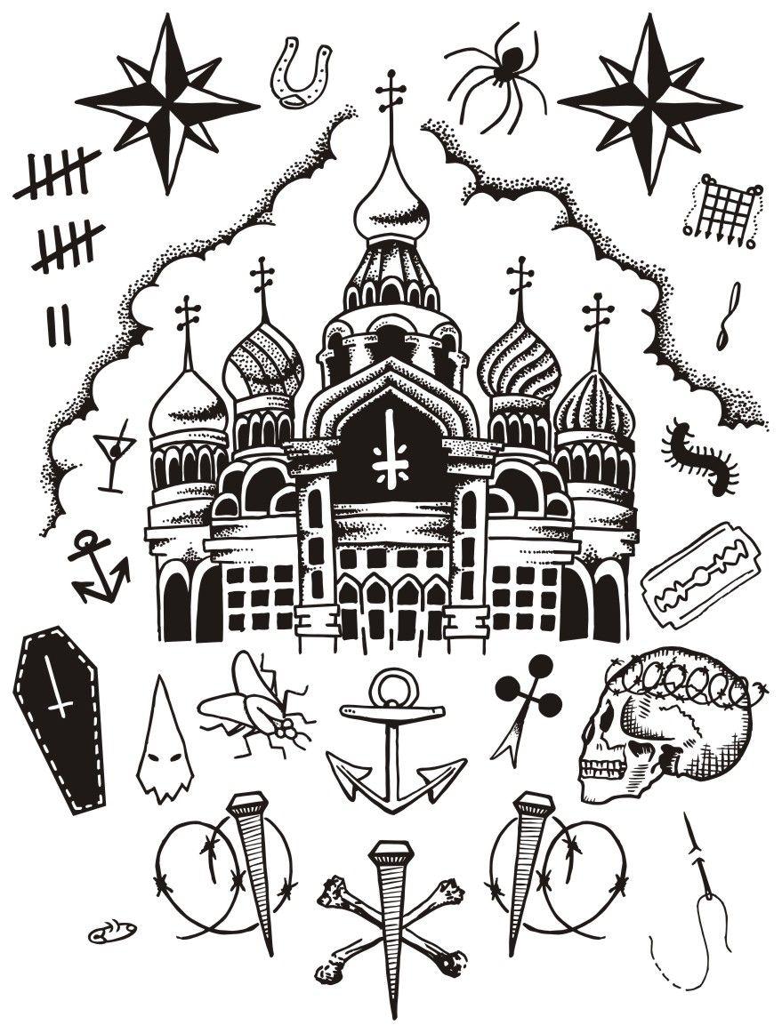 Russian Prison Tattoos, Russian Criminal Tattoo, Russian Mafia Tattoos,  Russian Tattoo Meanings,