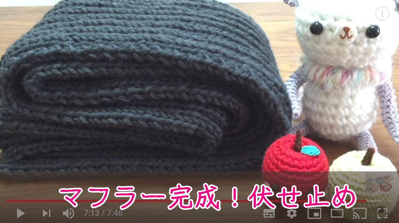 編み 止め ゴム