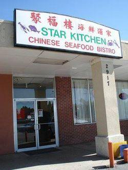 Star Kitchen Dim Sum In Denver Dim Sum Denco Stars