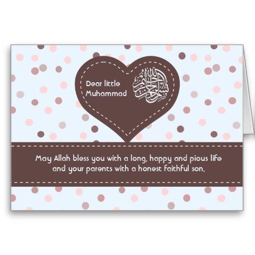 Islam islamic aqiqah aqeeqah baby congratulation card baby islam islamic aqiqah aqeeqah baby congratulation cards m4hsunfo