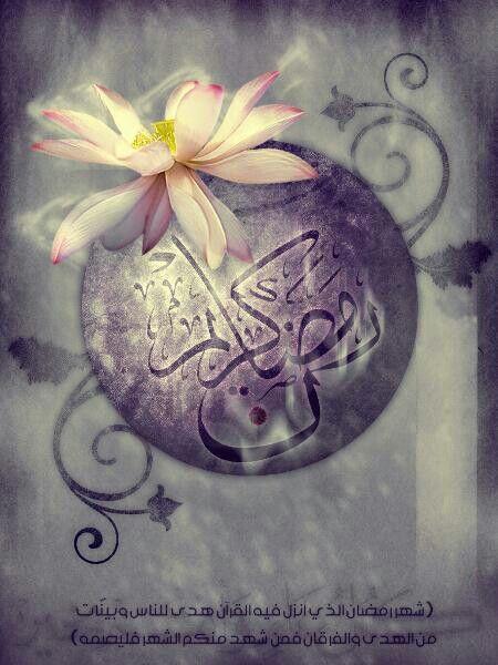 Pin By Desert Rose On روعه Ramadan Ramadan Decorations Ramadan Kareem