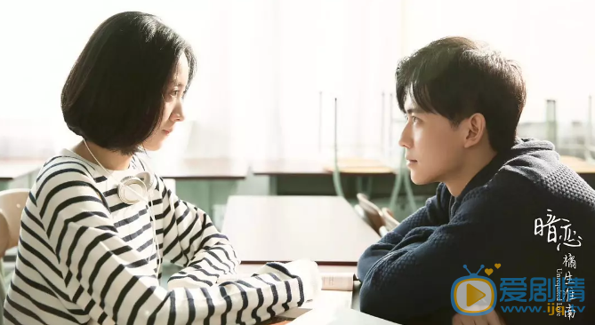 Review: Unrequited Love Episode 7