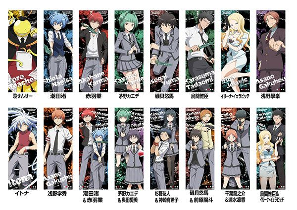 AmiAmi | Rakuten Global Market: Assassination Classroom - Chara Pos Collection 8Pack BOX(Released)(暗殺教室 キャラポスコレクション 8個入りBOX)