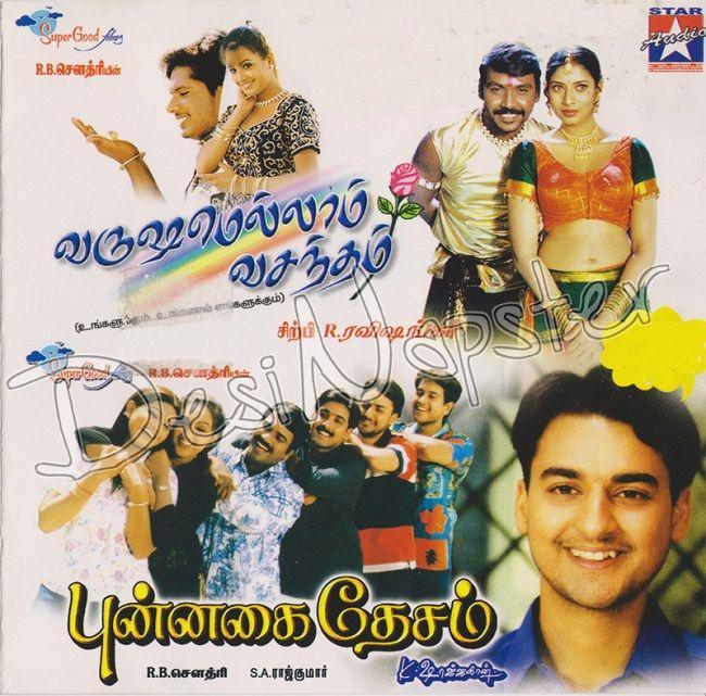 Varushamellam Vasantham 2002 Flac Wav Songs Download Songs Audio Songs Movies