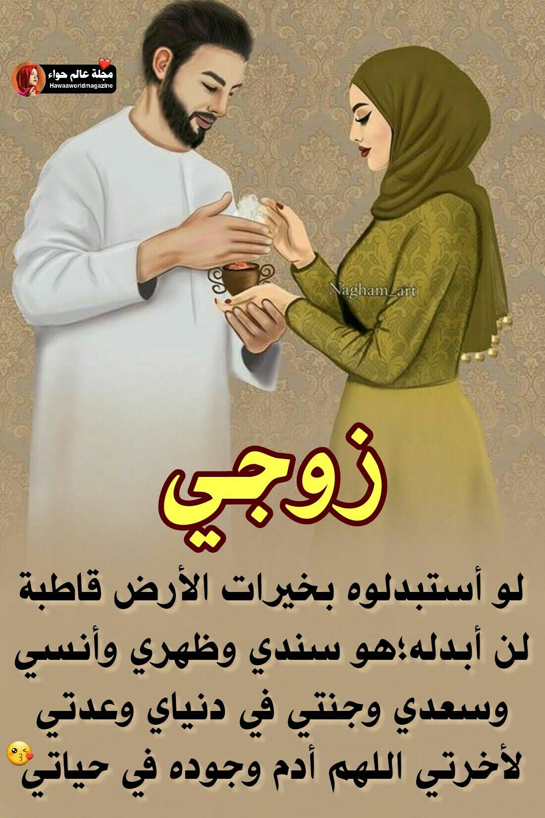 Pin By Mohamed Saber On محمد Arabic English Quotes English Quotes Family Drawing