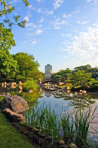 Osaka Japanese Gardens, Jackson Park, Chicago. Need to go here.