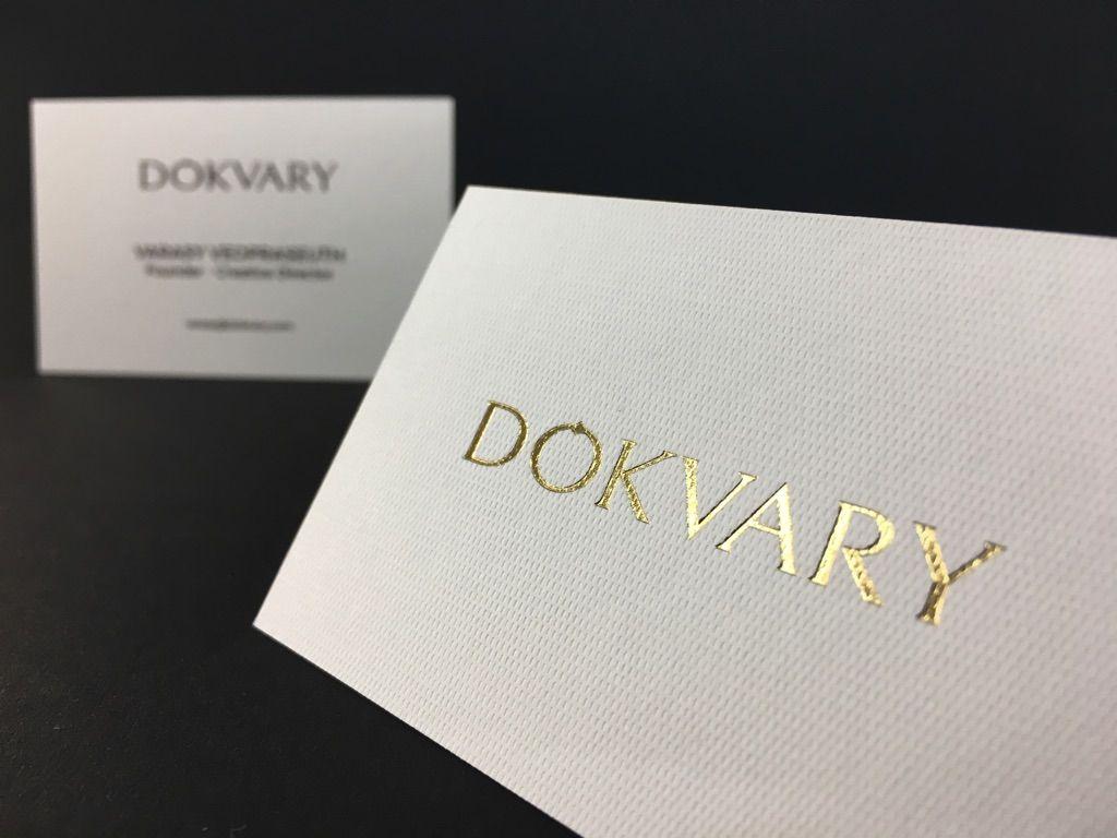 Carte De Visite Luxe Designer D Interieur Dorure A Chaud Sur