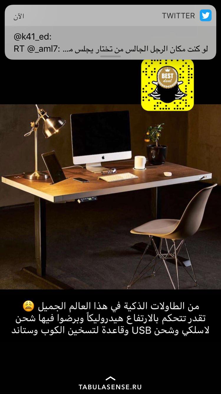 Pin By Wafa On امازون منتجات ع النت Office Desk Desk Home Decor
