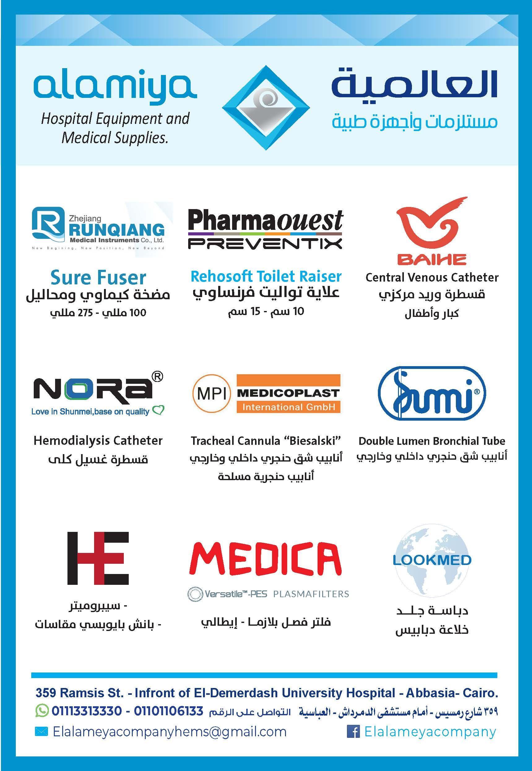 شركات طبية Central Venous Catheter Medical Supplies Medical Instruments