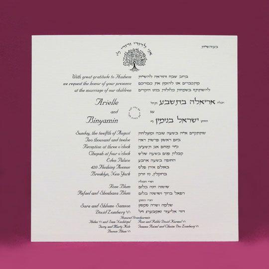 Jewish Hebrew English Wedding Invitations Linen Square Card