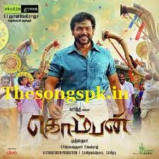 Tamiltunes - Komban 2015 Tamil Movie All Mp3 Songs Download