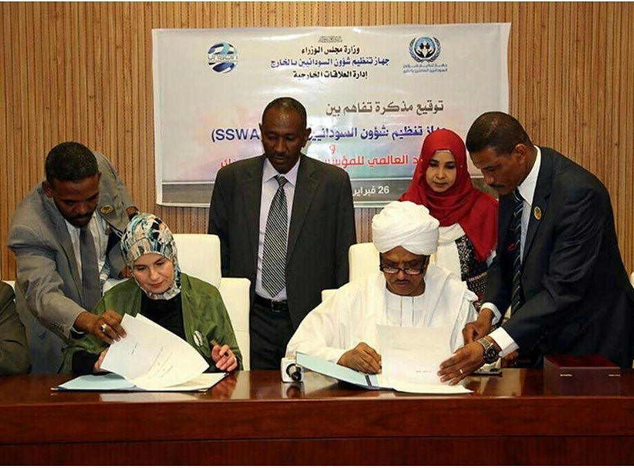 جهاز المغتربين يوقع مذكرة تفاهم مع الاتحاد العالمي للمؤسسات العلمية بالجزائر