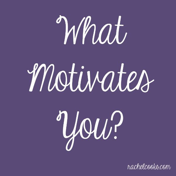 Weu0027re all different When recognizing Team Members, think about - what motivates you