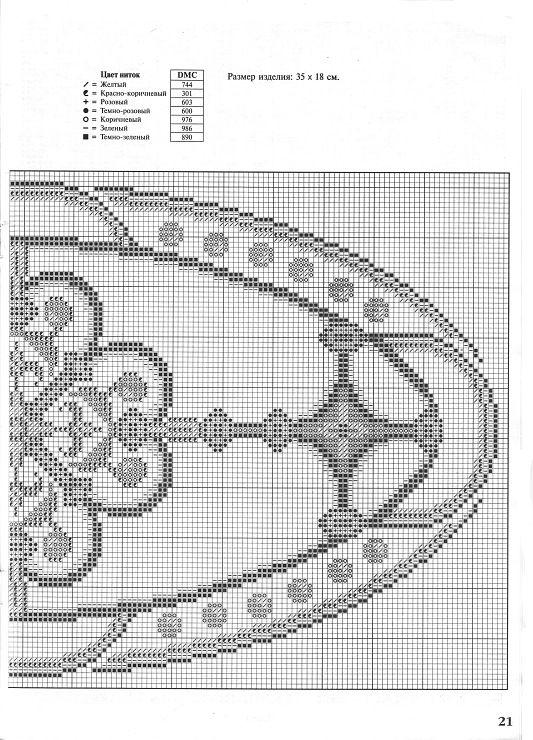 Gallery.ru / Фото #21 - Мода и модель. Мозаика вышивки 2006-04 - tymannost