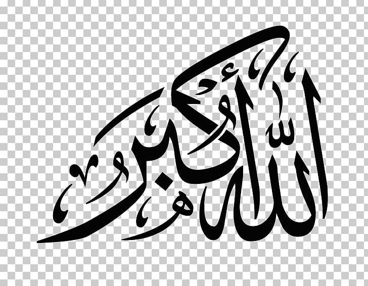 Allahuakbar Calligraphy Carian Google Islamic Calligraphy Arabic Calligraphy Art Arabic Calligraphy Painting