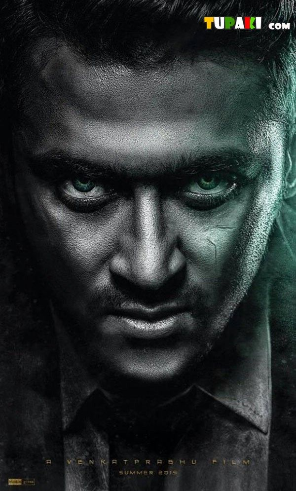 First look surya mass movie surya pinterest mass movie and first look surya mass movie altavistaventures Image collections