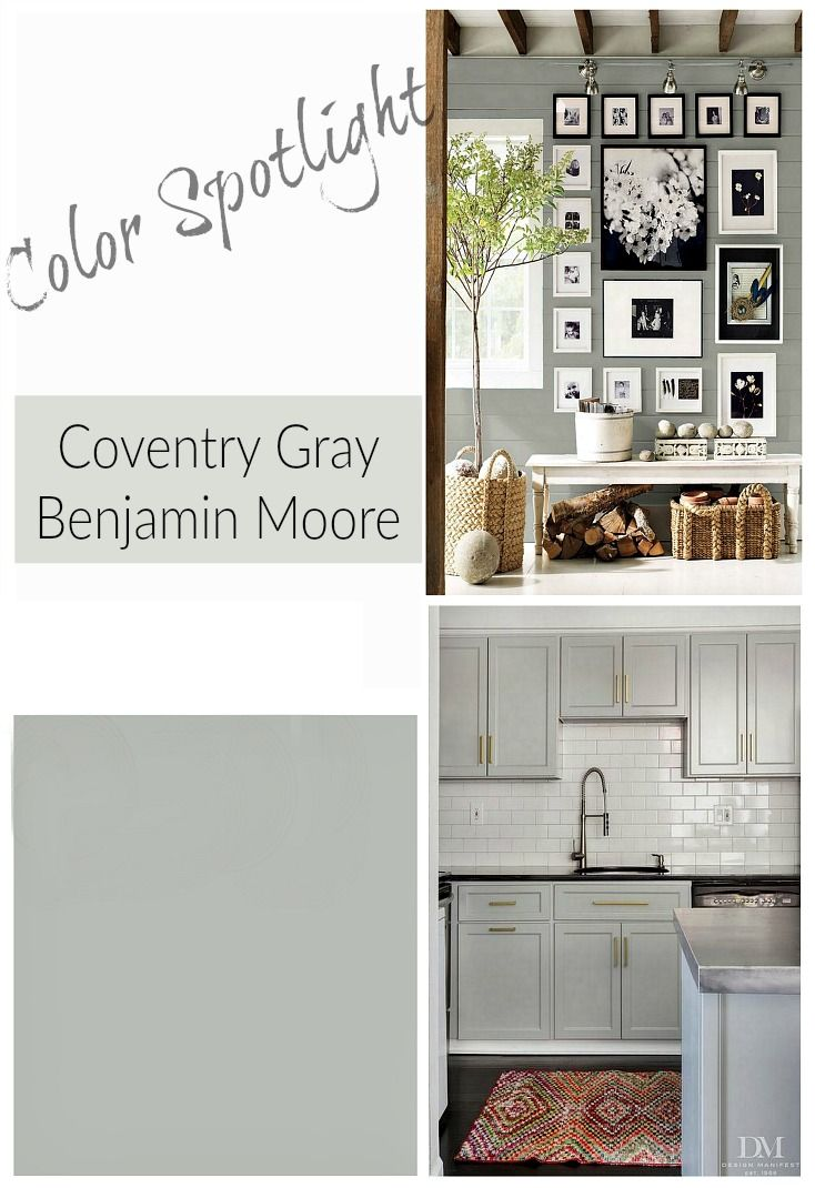 Best Benjamin Moore Coventry Gray Color Spotlight On 400 x 300