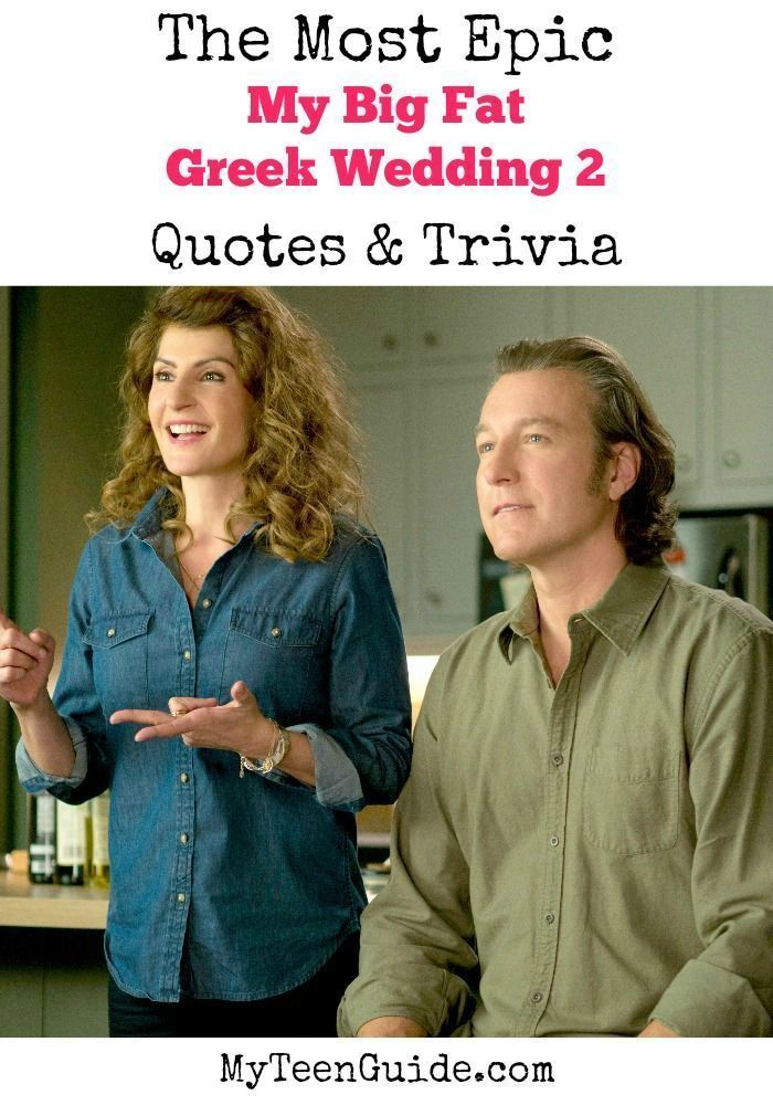 My Big Fat Greek Wedding Quotes Alluring All The Top My Big Fat Greek Wedding 2 Quotes & Trivia  Pinterest .