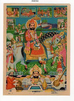 India Old Vintage Hindu Religious Print God Baba Ramdev Ji Bombay