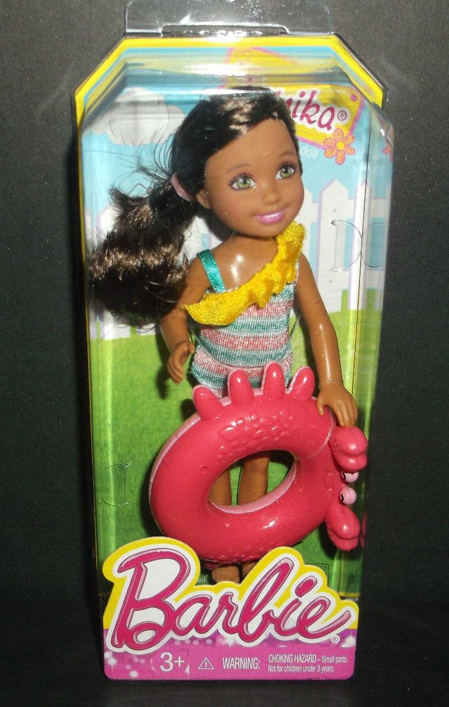 Barbie Summer Tamika Doll NEW MIB! #DollswithClothingAccessories
