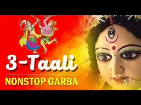 Dj Bewafaa 3 Tali Garba Nonstop Gujarati Garba   Navratri garba, Navratri  special, Garba