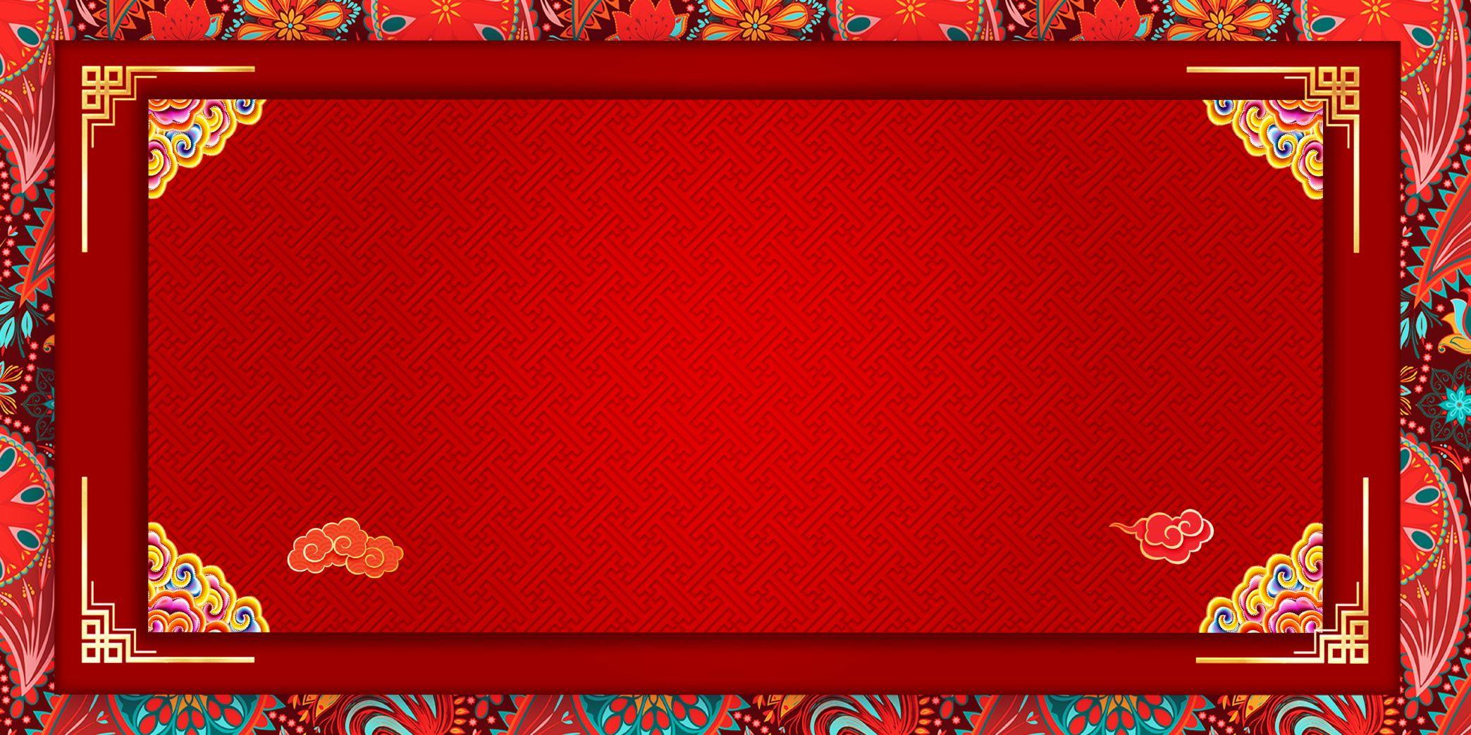 Chinese Style Red New Year Background Design วอลเปเปอร์