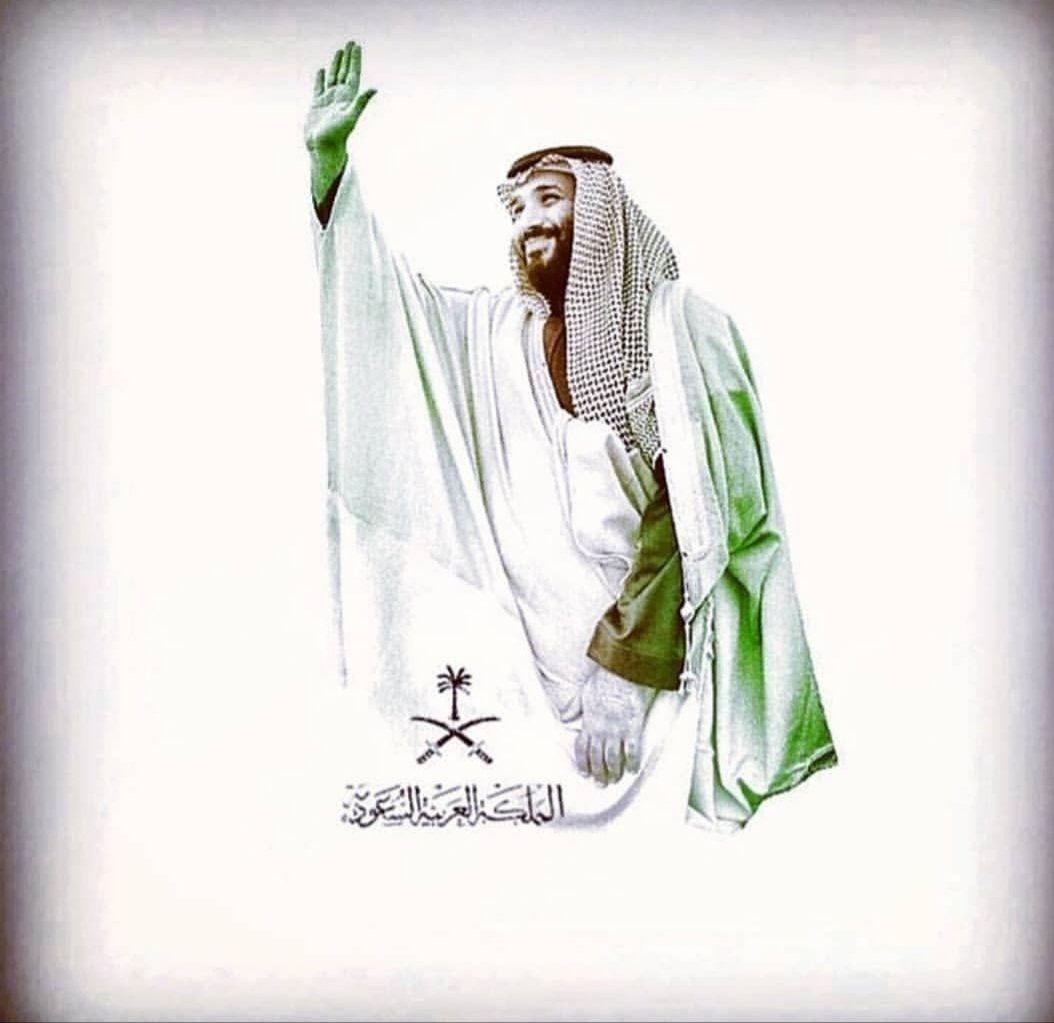 اليوم الوطني Saudi Arabia Flag National Day Saudi Saudi Flag