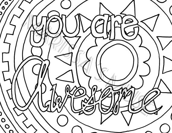 Printable You Are Awesome Coloring Page 8 5x11 Inch Printable