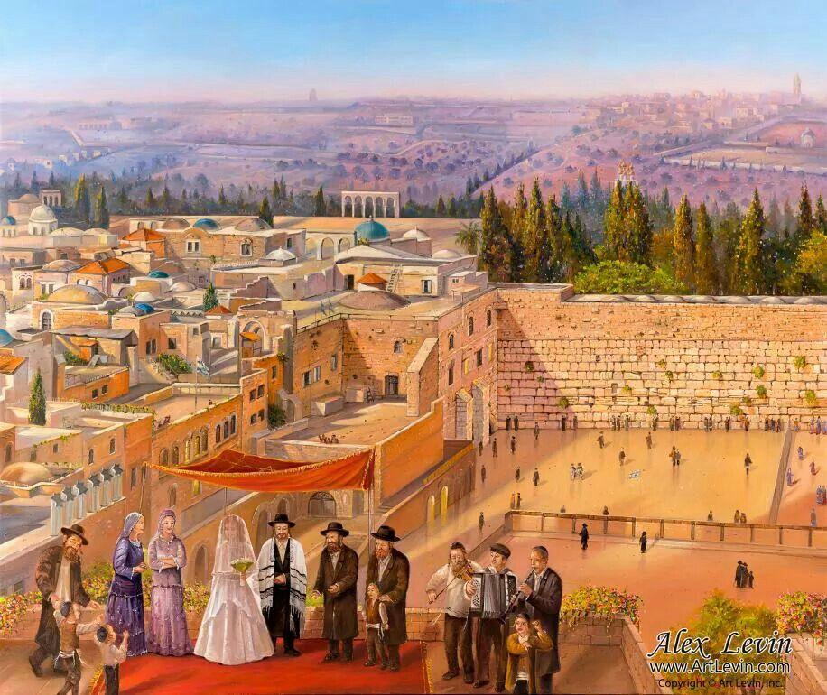 Liven Your Walls Paintings Tierra Este: Jewish Art, Jerusalem Y Israel