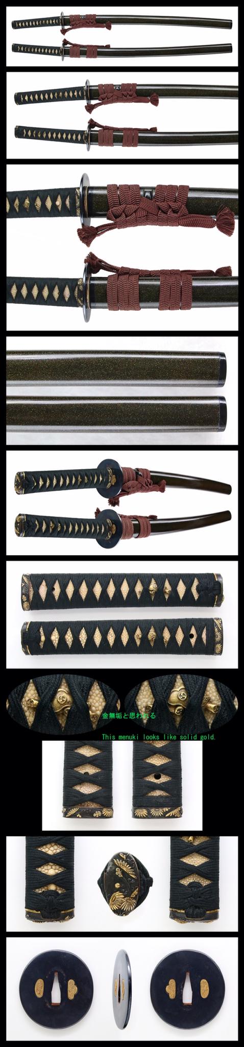 The most recent addition to my collection Katana : Yamato kami Yoshimichi