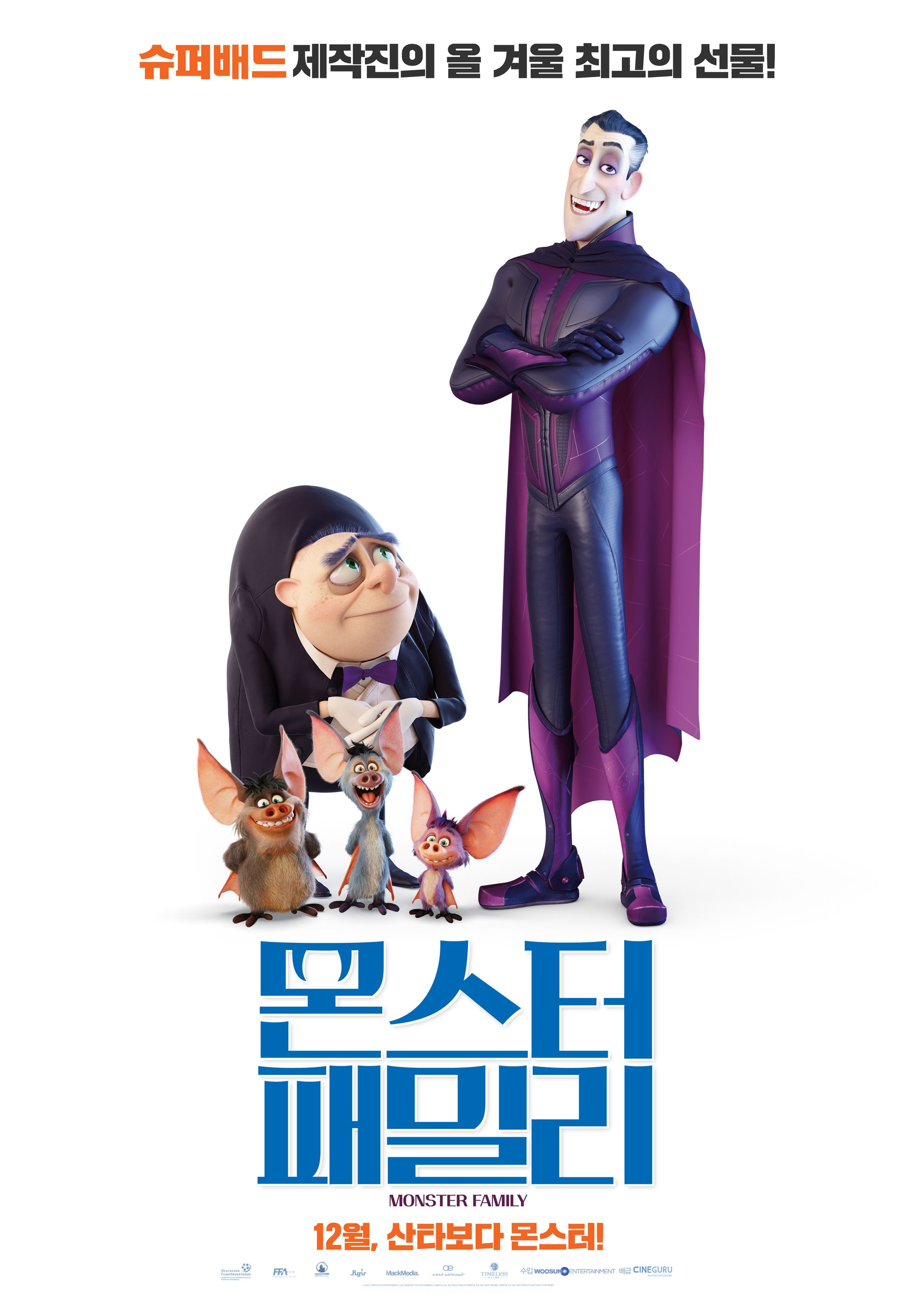 Happy Family Movies Movie Trailers Happy Family Movie Posters