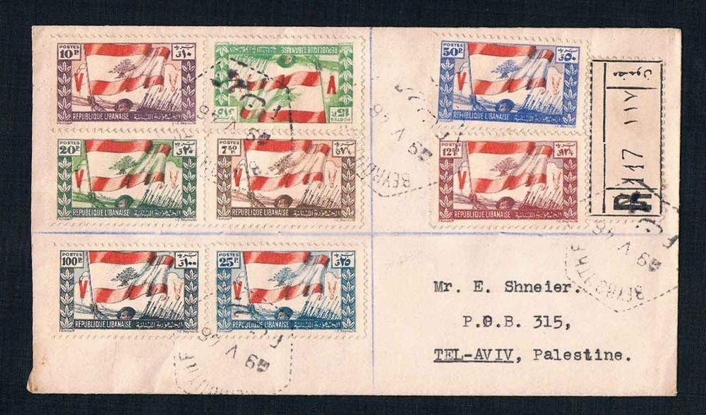 Lebanon Reg 1946 Letter Palestine Beirut Sc 189 96 Postal Tax Sc Ra1 1945 Cv325 Lettering Beirut Palestine