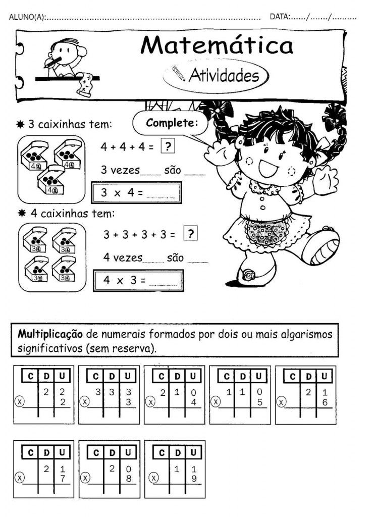 37 Atividades Educativas De Multiplicacao Multiplicacao