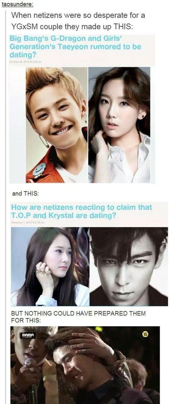 Exo sehun dating rumors — 3