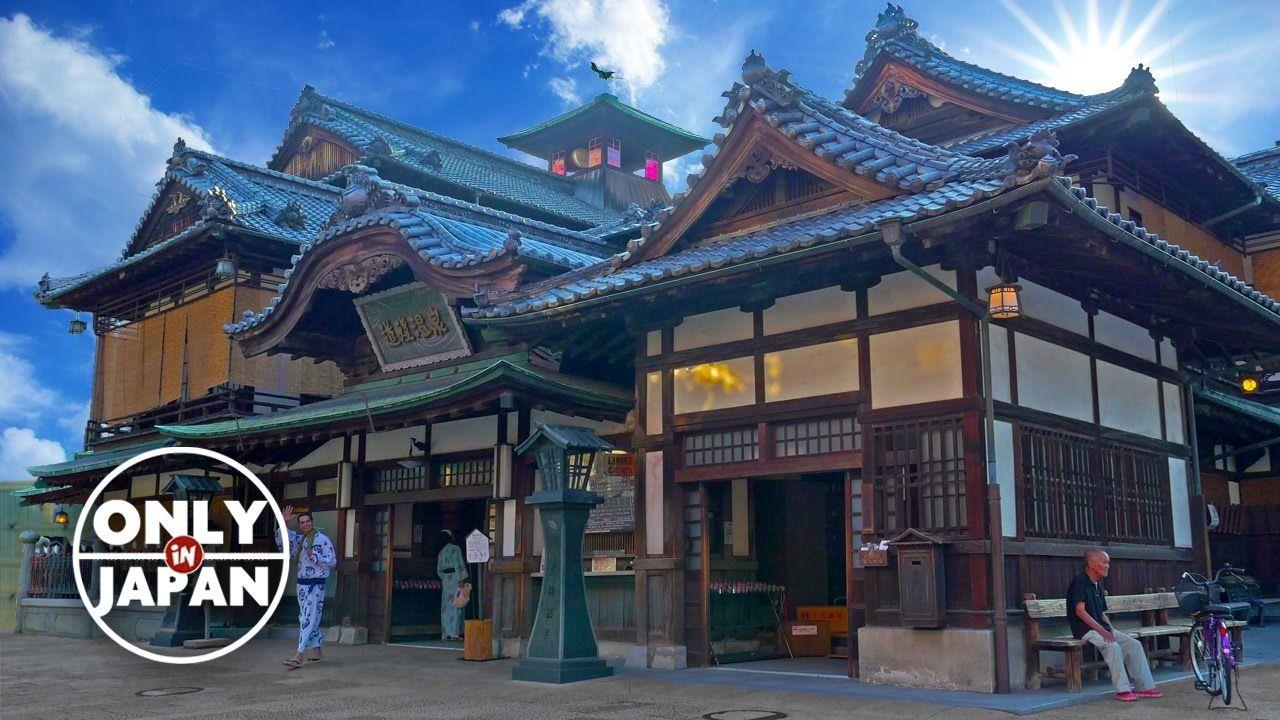 Bath House! Inside Dogo Onsen ☆ ONLY in JAPAN   Japan   Pinterest ...