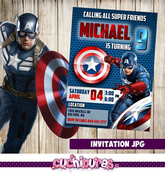 Captain America Invitation Captain America Party Captain