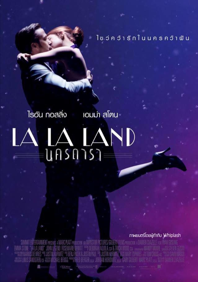 La La Land (2016)  La La Land  Pinterest La La Land, Films