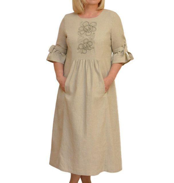 Купить - Женское платье больших размеров в 2-х цветах ...