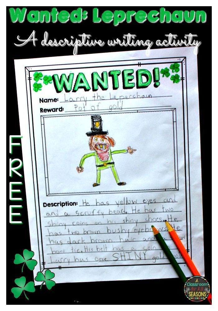 st patrick s day printables for your classroom have fun   st patrick s day printables for your classroom have fun this descriptive writing