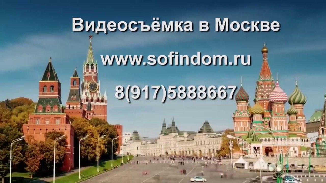 Москва с высоты * Видеосъёмка в Москве *