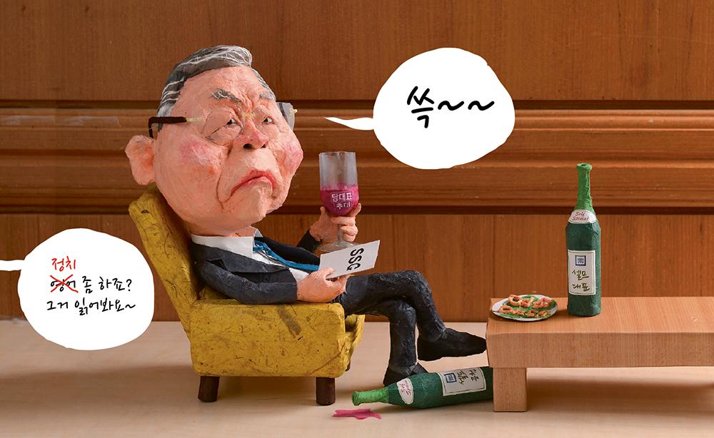 양한모의 캐리돌 만평…쓱 #만평