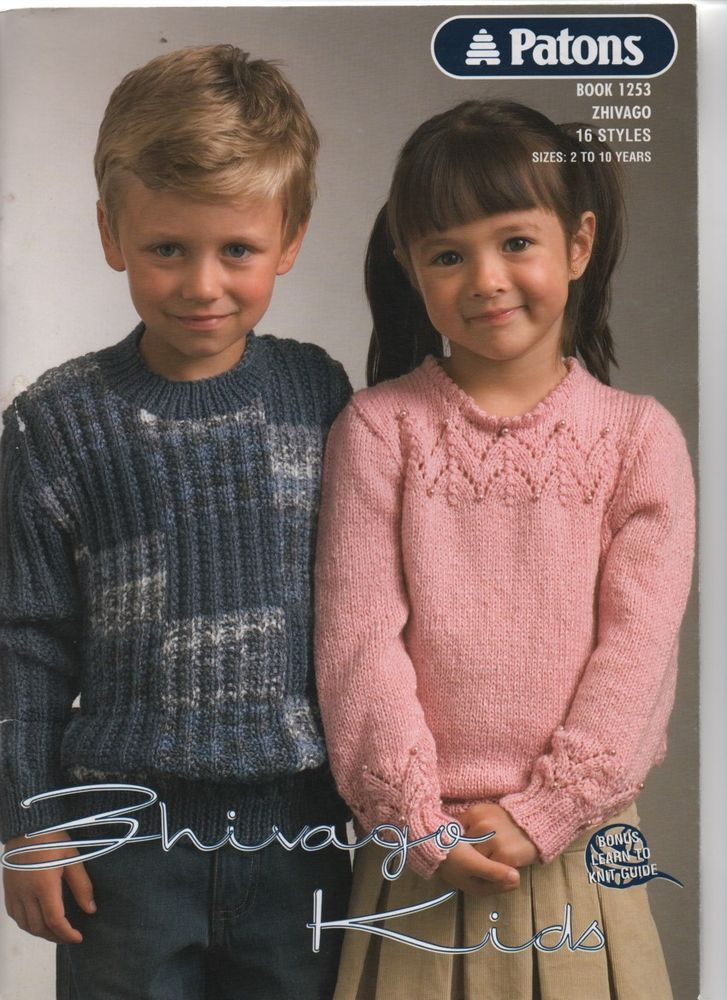 Patons Dk Childrens Knits Pattern Booklet Knitting Booklet
