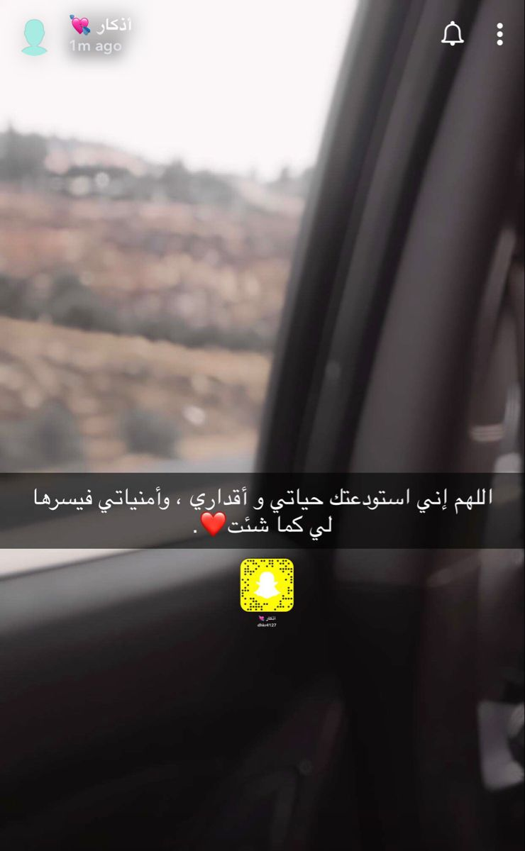 Snapchat Snapchat Apartment Living Room Ads