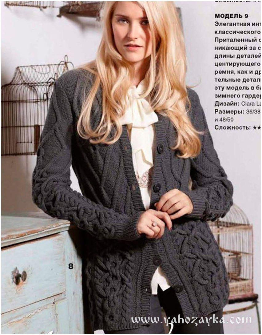 женский пуловер р 48 с косами спицами схемы
