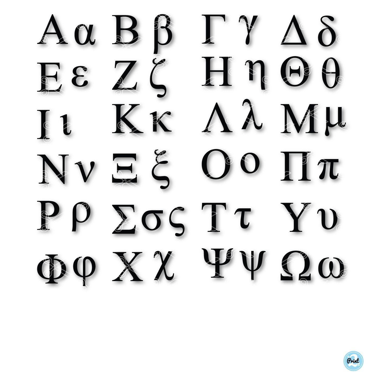 Cool Symbols For Fortnite Username