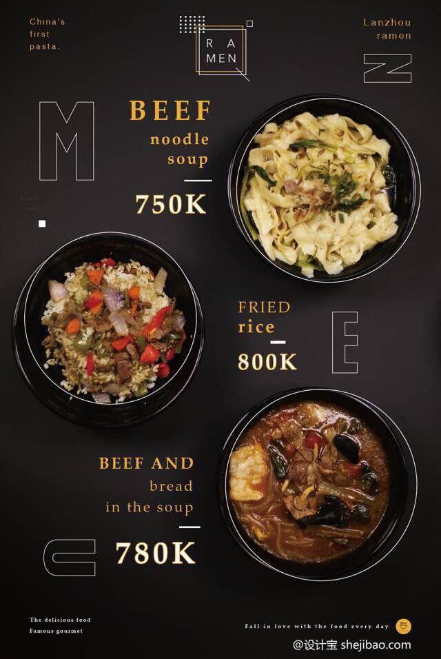 Pin Oleh Qd World Di Menu Poster Makanan Desain Menu Resep Makanan