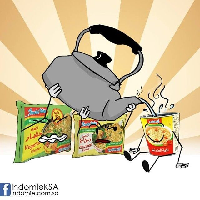 اندومي شعيرية سريعة التحضير اندومي عايش جوانا Indomie Instantnoodles Noodles Indomieksa Food Ksa Saudiarabia Pluto The Dog Character Disney Characters