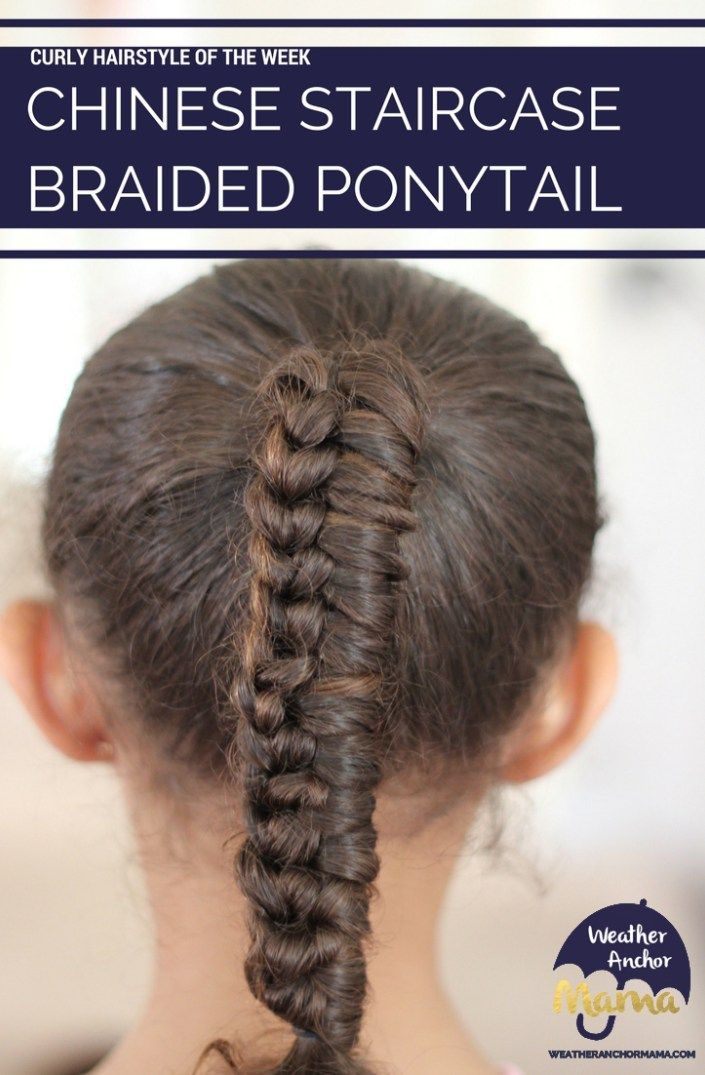 Best Curly Hairstyles Chinese Staircase Ponytail Braid Curly 400 x 300