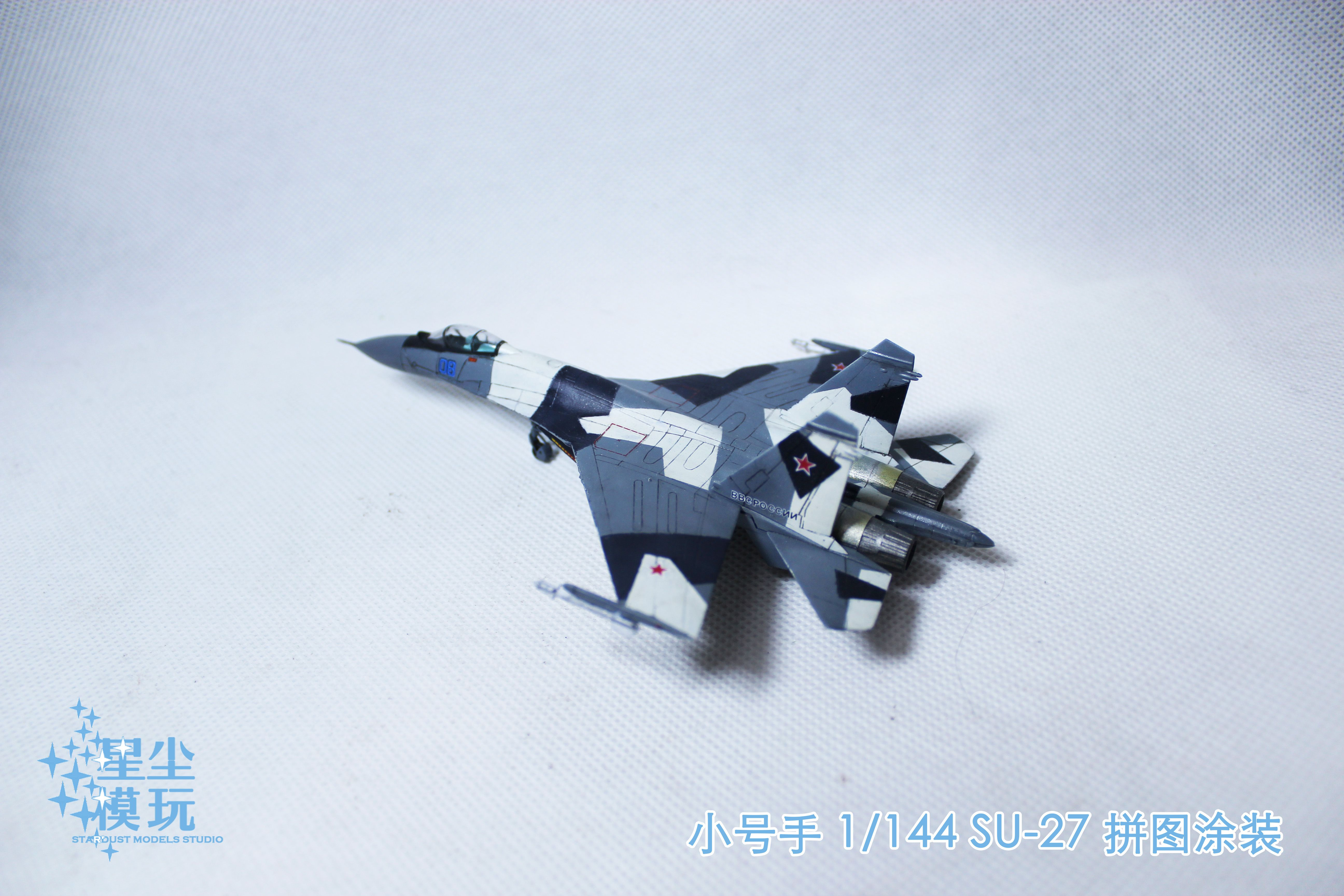 Su 27 Trumpeter 1 144 Fighter Jets Scale Models Trumpeter