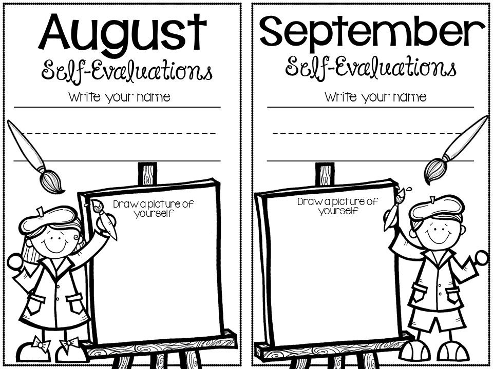 FREE!! Monthly Self Evaluations Keep track of your students name - self evaluations